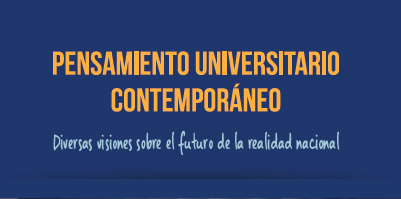 LIBRO: Pensamiento Universitario Contemporáneo